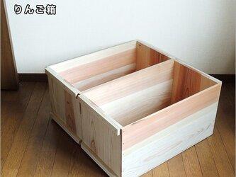 *木箱*りんご箱*2個セット*新品*蓋なし サイズ、個数オーダー可能の画像