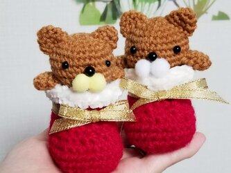 編みぐるみ クリスマスベアー オーダー受付中の画像