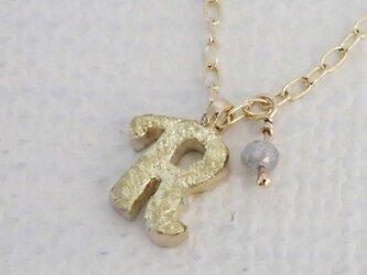d-NH  -colore-  ネックレス 「R」  #7801R [ K10 × K18金箔 + ダイヤモンド ]の画像