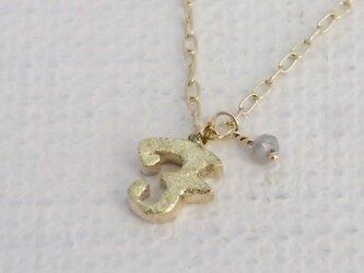 d-NH  -colore-  ネックレス 「F」  #7801F [ K10 × K18金箔 + ダイヤモンド ]の画像