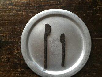 木製バターナイフのマグネット:小の画像