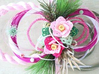 水引*お正月しめ飾り(ピンク)の画像