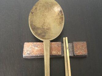 焼締カトラリースタンド(長角凹み)の画像