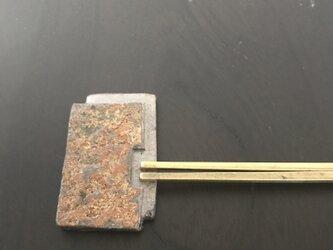 焼締箸置き「重(かさね)」(四角)の画像