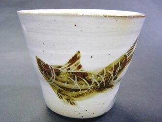 粉引焼酎杯(魚)の画像