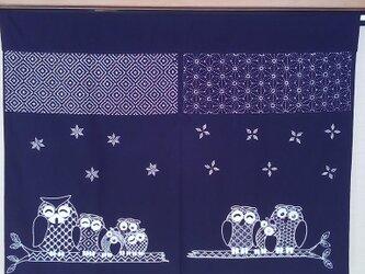 「刺し子」フクロウ暖簾の画像