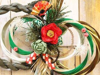 水引*お正月しめ飾り(グリーン)の画像