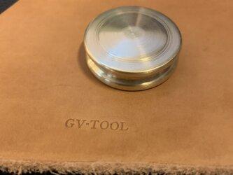 オリジナル真鍮製ヘリ磨きの画像