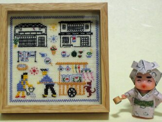 歳時記の家シリーズ・金魚売りの画像