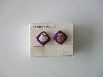 受注制作 ペア文鳥 イヤリング 紫色の画像