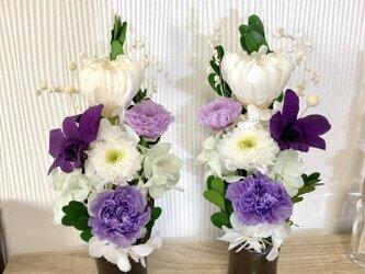 プリザーブドフラワー仏花 花筒付きの画像