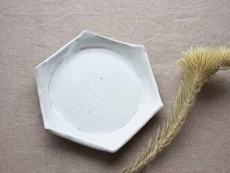 六角リム皿の画像