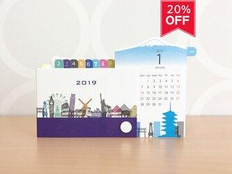 ◆セール◆¥1000→¥800に値下げしました! 2019年 旅するカレンダーの画像