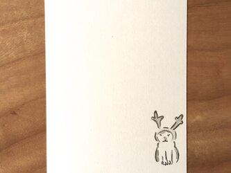 絵葉書/ポストカード <トナカイ>の画像