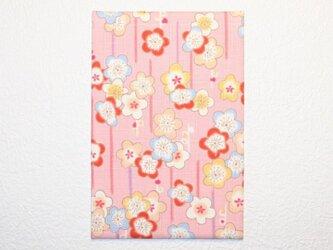 御朱印帳 梅の花 ピンク【G-063-P】の画像