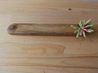 フェイクグリーン付き可愛い流木小物置の画像