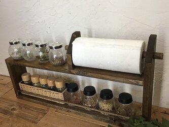 2段kitchen paper shelf long w62 h33DB キッチンペーパー スパイスラックの画像