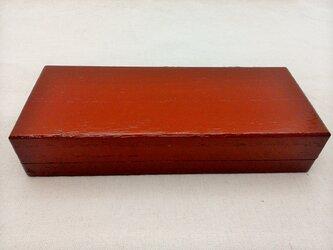 筆箱       弁柄朱塗の画像
