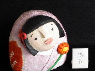 供花 童女 人形の画像