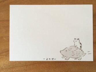 絵葉書/ポストカード <お年賀・イノシシ>の画像