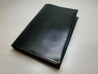 ハヤカワ文庫トールサイズ対応・ゴートスキン・ブラックスムース・一枚革のブックカバー・0237の画像