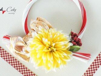 正月飾り(金襴 金×黄)【しめ縄】の画像
