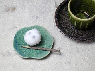 《 豆皿 蓮 》の画像