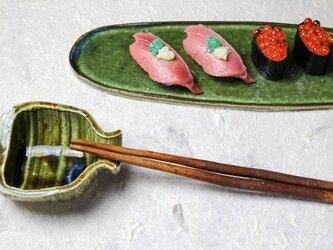豆皿(とっくり皿)ー 醤油皿・箸置き・薬味・珍味入れにの画像