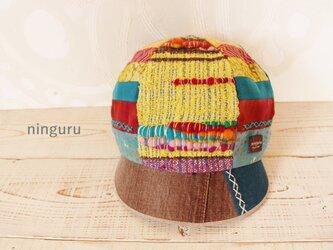 ふわふわ手織りの 鮮やかキャスケットの画像