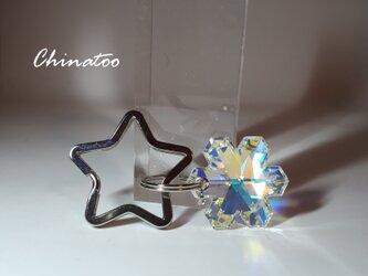 スワロフスキー 雪の結晶 ハーキマーダイヤモンド キーリングの画像