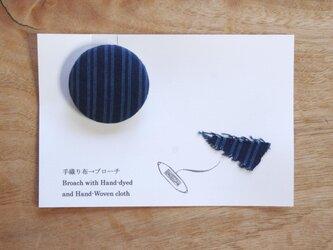 藍・縞 ブローチの画像