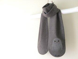 暖かシルク混ウール 隠れシロフクロウマフラーの画像