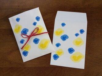 ちょっとした贈り物のラッピングやお手紙に 封筒 パンジー 3枚入りの画像