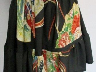 送料無料 色留袖で作ったミニスカート 3891の画像