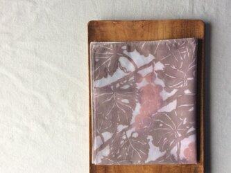 天然染料 茜染 ぶどうのハンカチ「遠い日」の画像