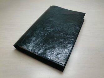 ハヤカワ文庫トールサイズ対応・ゴートスキン・ダークネイビー・一枚革のブックカバー・0242の画像