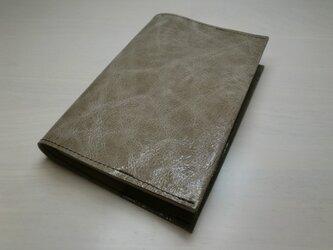 文庫本サイズ・ゴートスキン・ライトモカ・一枚革のブックカバー0241の画像