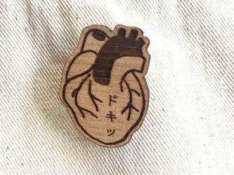 見た人もつけた人もドキドキッ!心臓ブローチの画像
