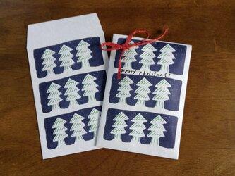 ちょっとした贈り物のラッピングやお手紙に 封筒 森 3枚入り の画像