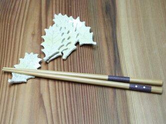 箸置き(ベージュの葉っぱ)   iB04の画像