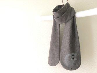 暖かシルク混ウール 隠れフクロウひなマフラーの画像
