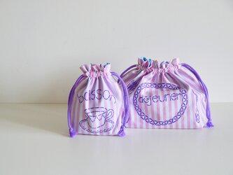 コップ袋&お弁当袋セット  ストライプピンク  入園入学グッズ、お習い事に 送料・名入れ無料 の画像