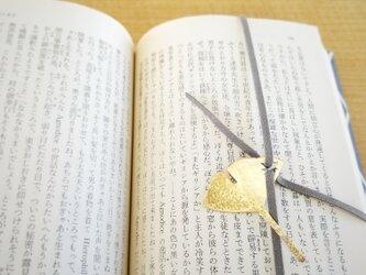 銀杏の栞《トリヤザッカ》の画像