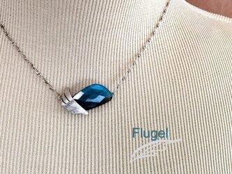 Flugel(フルーゲル)の画像