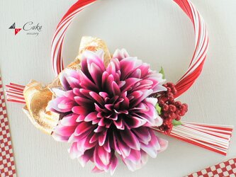 正月飾り(金襴 金×紫)【しめ縄】の画像
