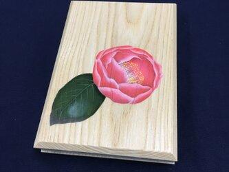 楓の木製 手描きの椿柄/御朱印帳【中】の画像
