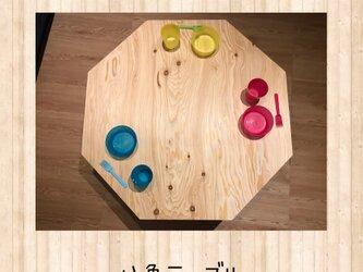 * 【値引き】 ローテーブル 8角形 ナチュラル 針葉樹 折りたたみ 送料無料 栄町工房 * カフェ コーヒーテーブルの画像