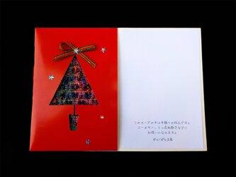 手織りカード「クリスマスツリー」-36の画像