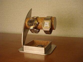 クリスマスに 丸パイプ2本掛け腕時計スタンド 男性用の画像