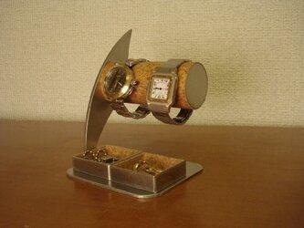 クリスマスに ダブルトレイ付き腕時計スタンド 男性用パイプの画像